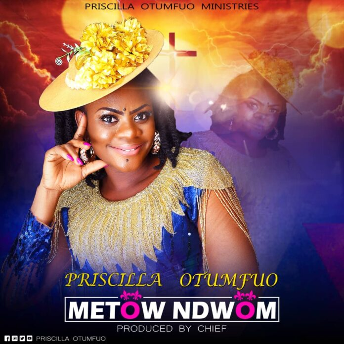 Priscilla Otumfuo
